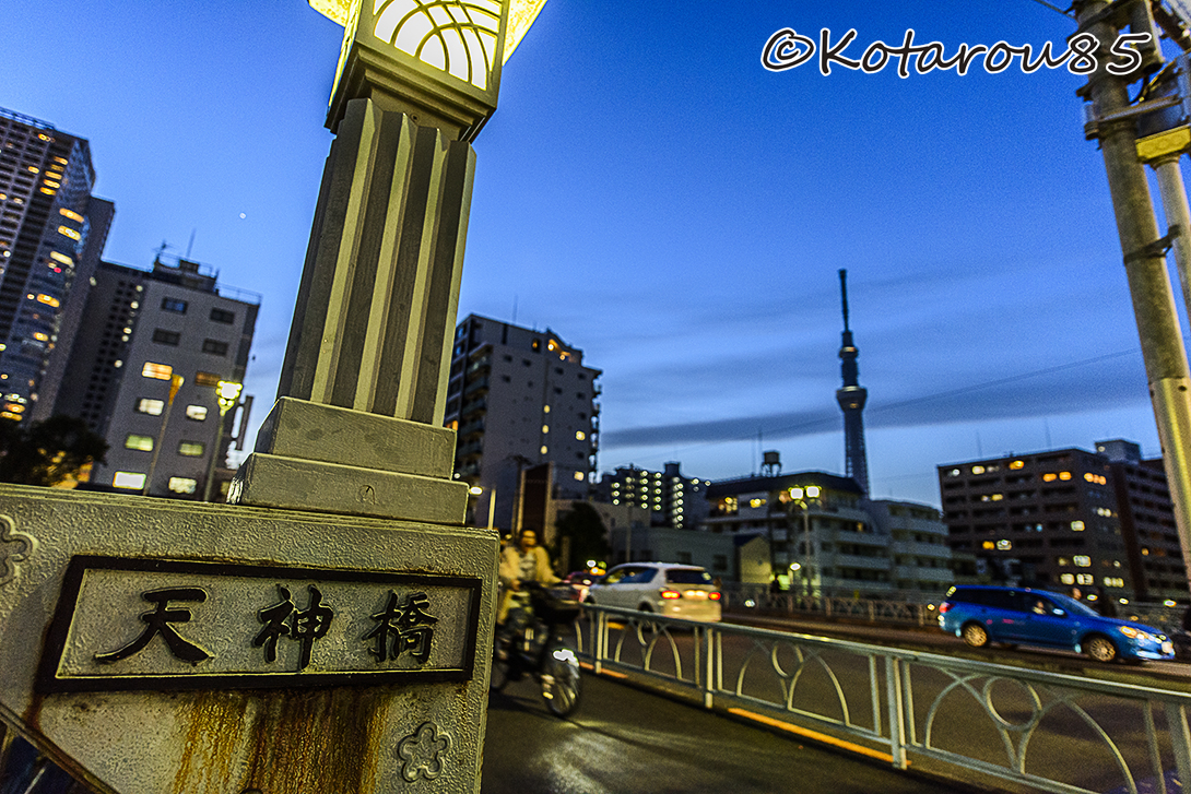 天神橋 20150318