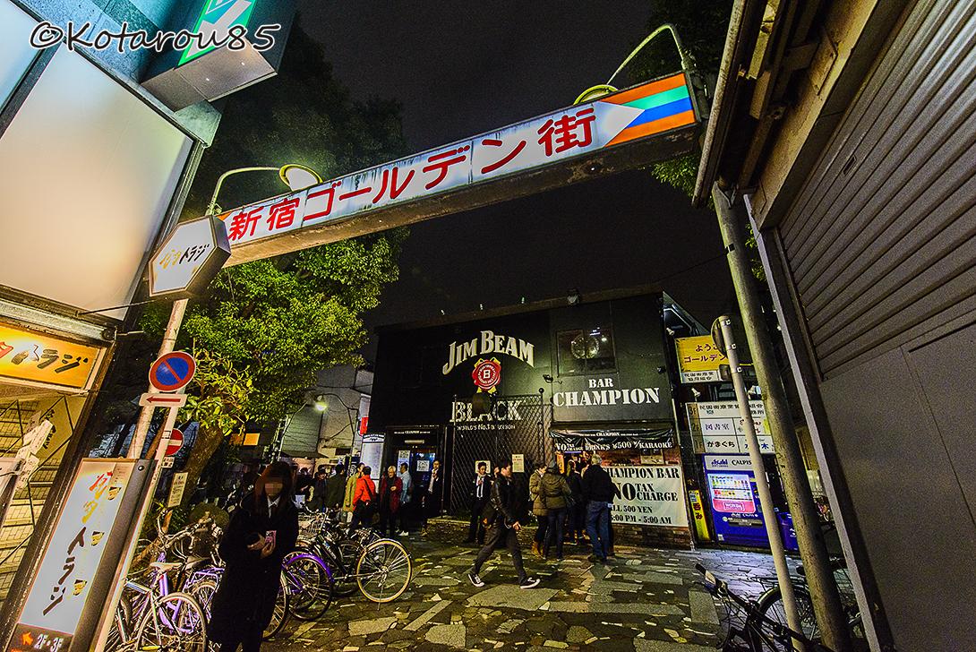 新宿ゴールデン街 20150321