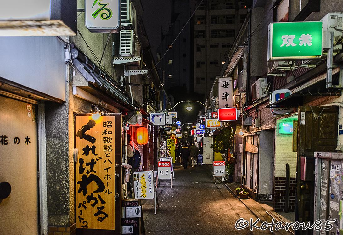 新宿ゴールデン街 くればわかる  20150321
