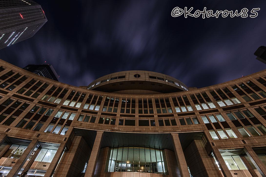 都議会議事堂 20150322