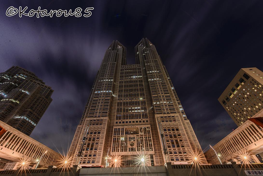 深夜の東京都庁舎(2)  20150322