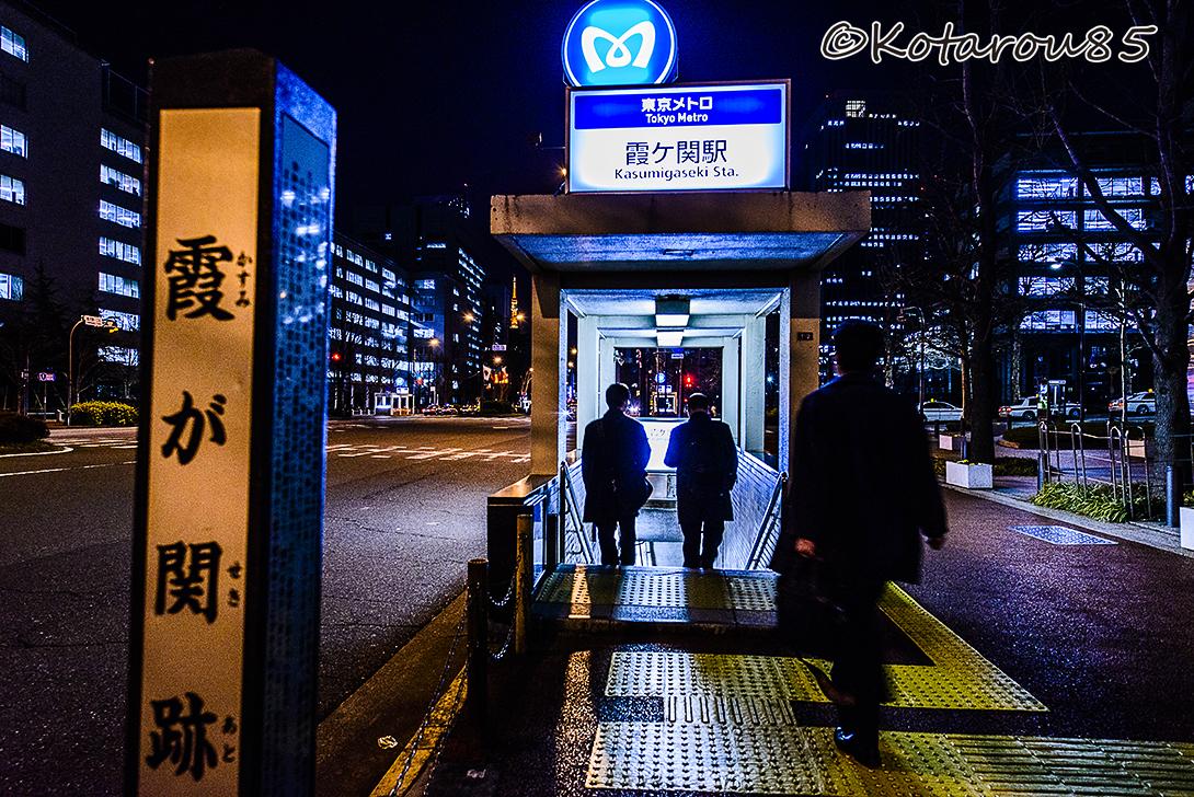 深夜の霞ヶ関 20150327