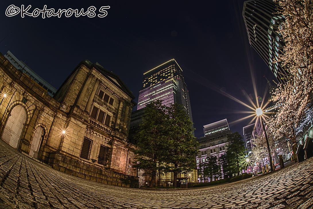 日銀本店 20150405