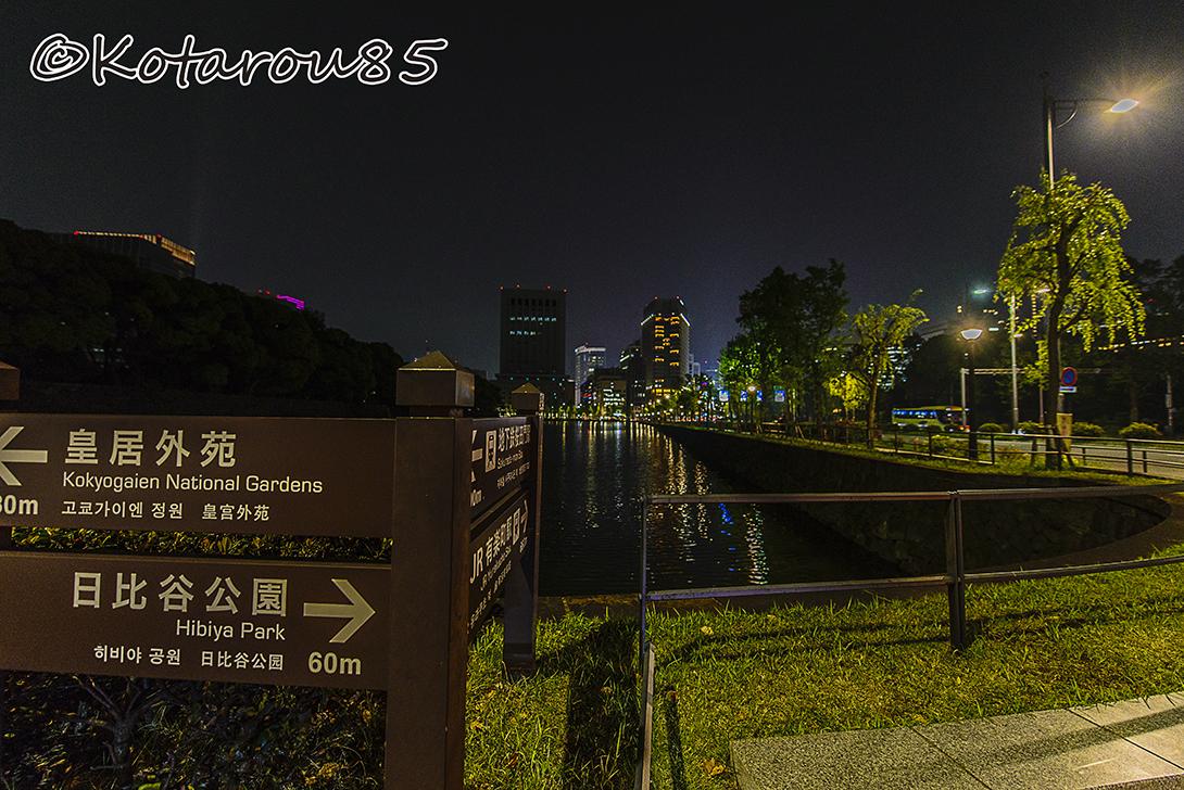 祝田橋 20140424