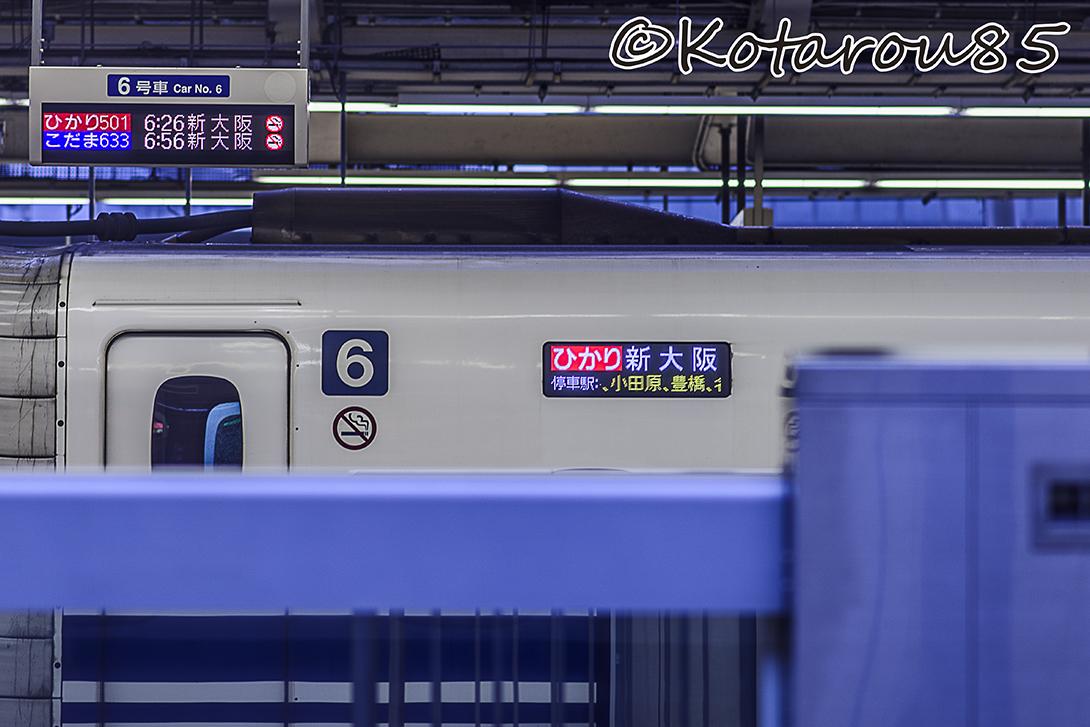 大阪へ 20150517