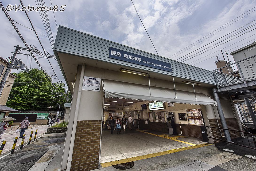 清荒神1 20150518