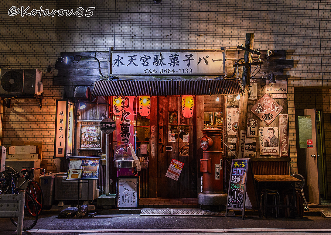 水天宮駄菓子バー発見 20150619