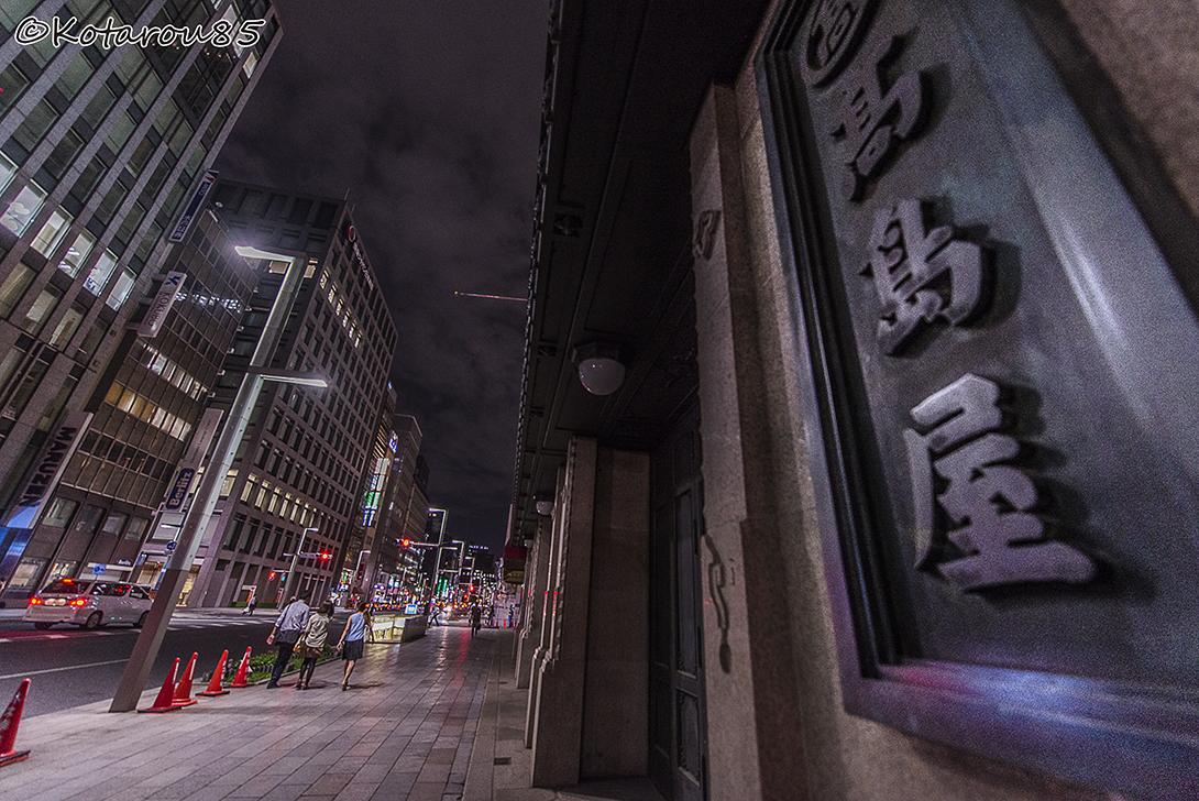 日本橋高島屋(2) 20150620