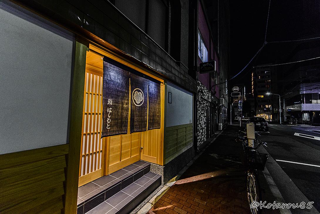 裏通りの寿司屋さん 20150624