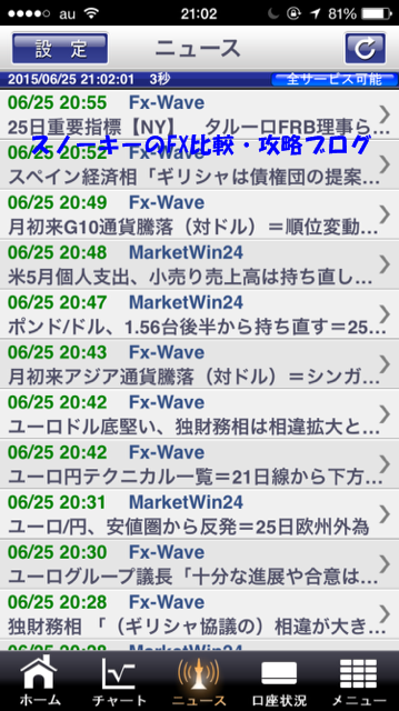 201506262032479b4.png