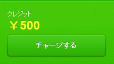 関西弁の小手川兄さんLINEスタンプ購入方法6