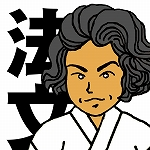 HobunKuramaWhite(150x150).jpg