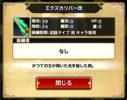 01_20150201233249b81.jpg