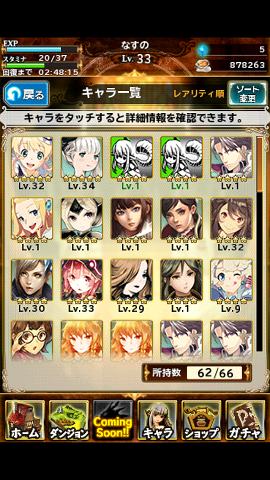 Screenshot_2015-01-21-22-44-36.png