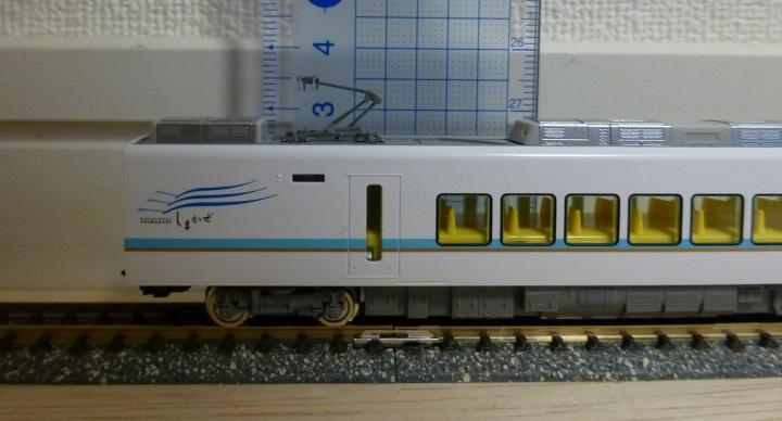 P1280295_.jpg