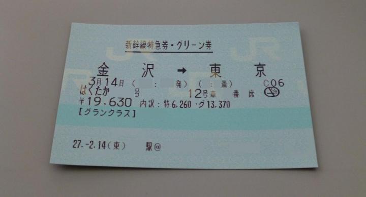 P1290568_.jpg