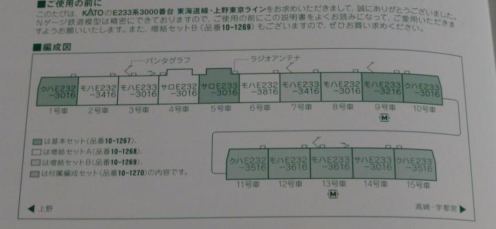 P1320719_.jpg