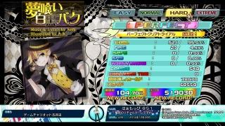 141220_1649_MS_HQ_P_S.jpg