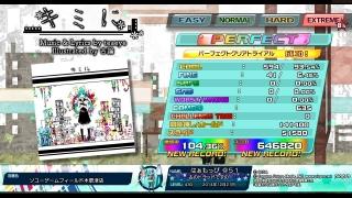 141221_1304_MS_HQ_P_S.jpg