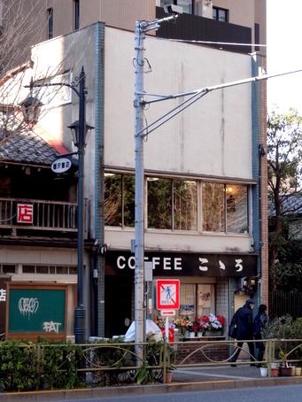 喫茶こころ01