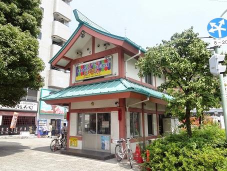 花川戸交番