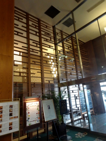 ホテルオークラ東京05