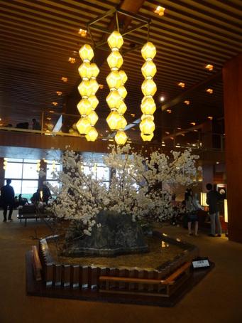 ホテルオークラ東京21