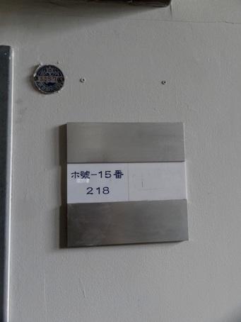 清洲寮17