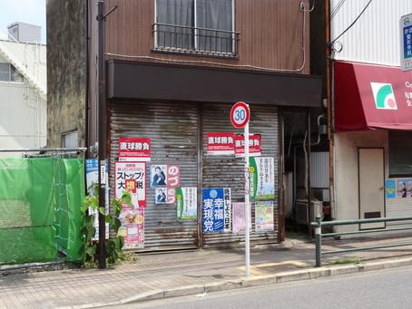 興野バス通り周辺06