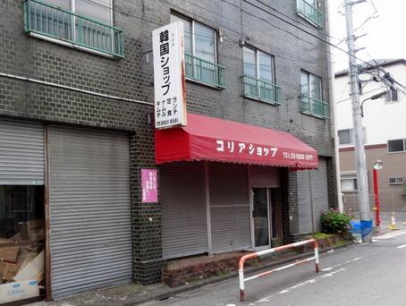 興野バス通り周辺09