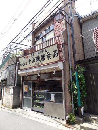 興野バス通り周辺10