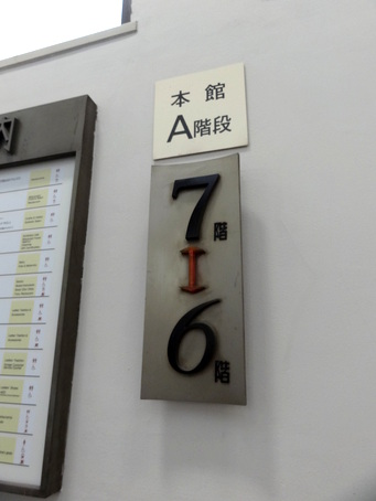 日本橋三越18