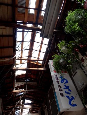 日暮里駅周辺09