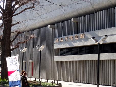 東京文化会館02