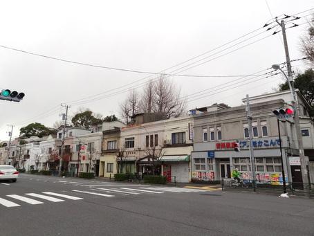 旧東京市営店舗向住宅01