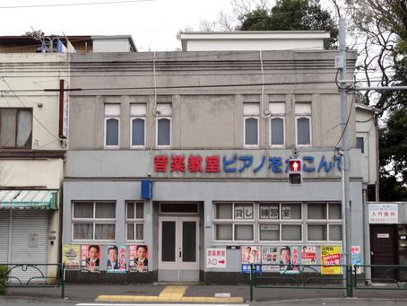 旧東京市営店舗向住宅02