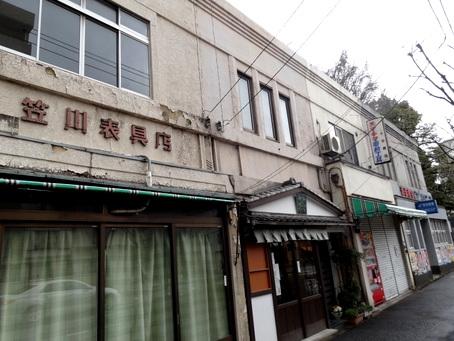 旧東京市営店舗向住宅03