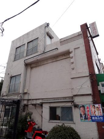 旧東京市営店舗向住宅15
