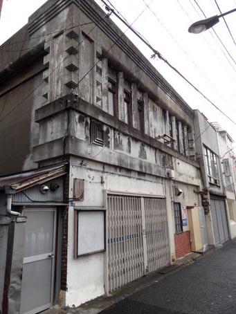 旧東京市営店舗向住宅17