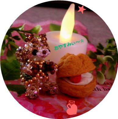 花ブ20150607-1