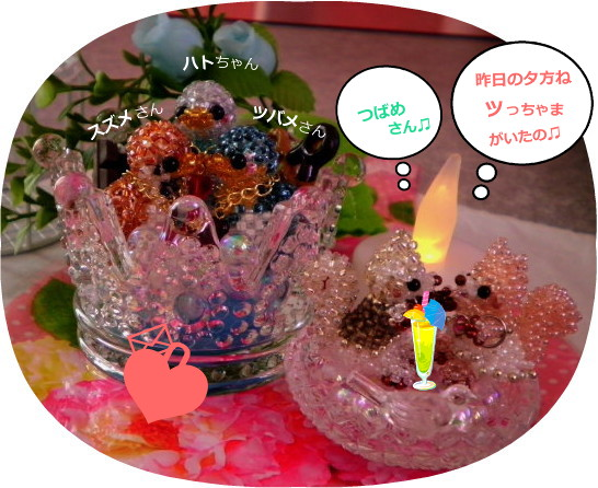 花ブ20150614-1