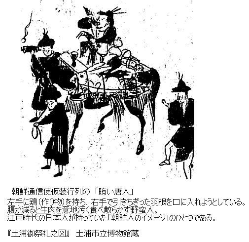 jpnchosen04 (1)