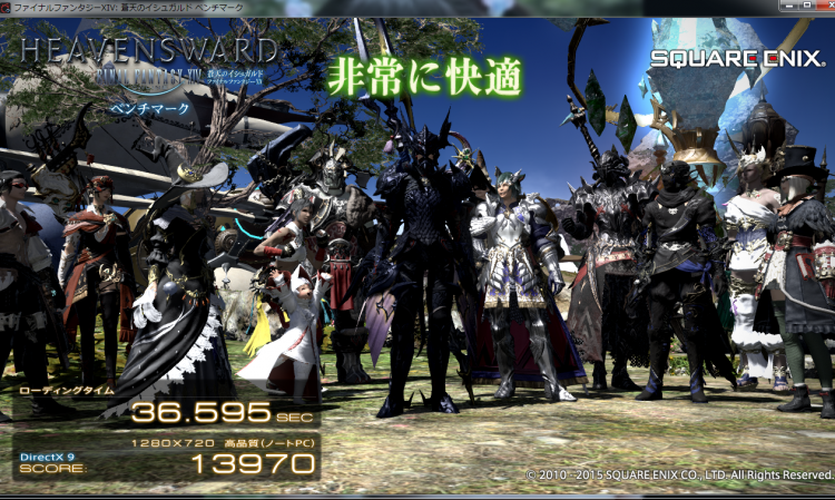 FF14_Bench_R9_280_convert_20150610175359.png