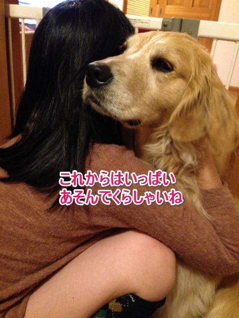 s-IMG_3729.jpg