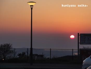 海の中道海浜公園1-1