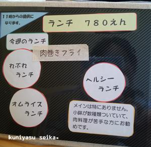 cafeれぷれ2