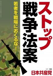 15057157_POS-B_01_1.jpg