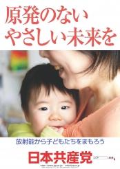201204_poster_01_01_1.jpg
