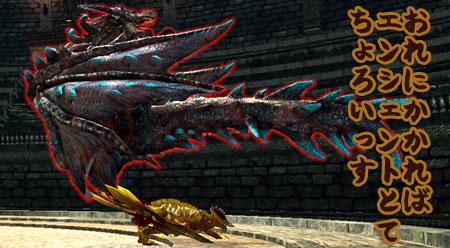 DragonsProphet-474