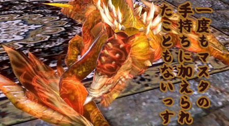 DragonsProphet-477